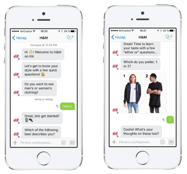 H&M chatbot - chatbot application